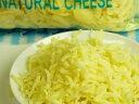【シュレッドチーズ】【業務用】【ピザ用】ゴーダ・モッツァレラ・セルロースの3種のチーズをミックスしたシュレッドチーズ!1kg×3パック