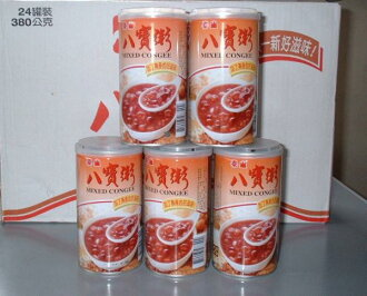 Very food Taiwan produced eight-treasures gruel 10 earthquake rare and delicious