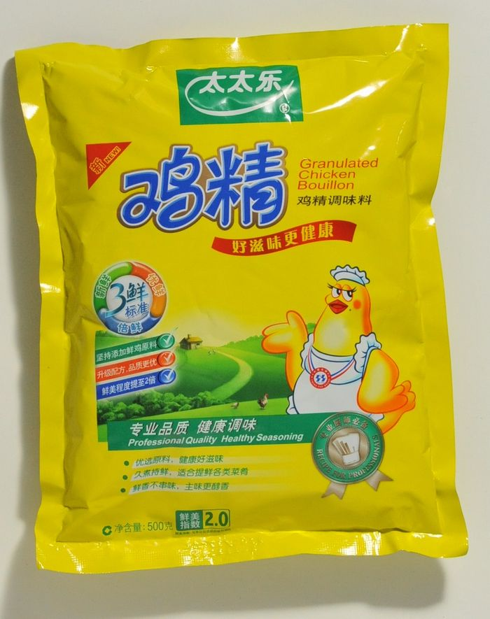 Chicken soup brand new 500 g