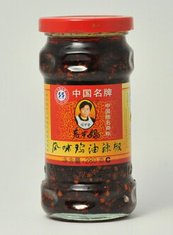 Fried chilli eating eating chili oil brand new ★ ★ Chinese traditional chicken with 280 g