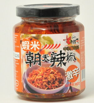 Very hot! Sesame oil Taiwan from shrimps eat chili 240 g