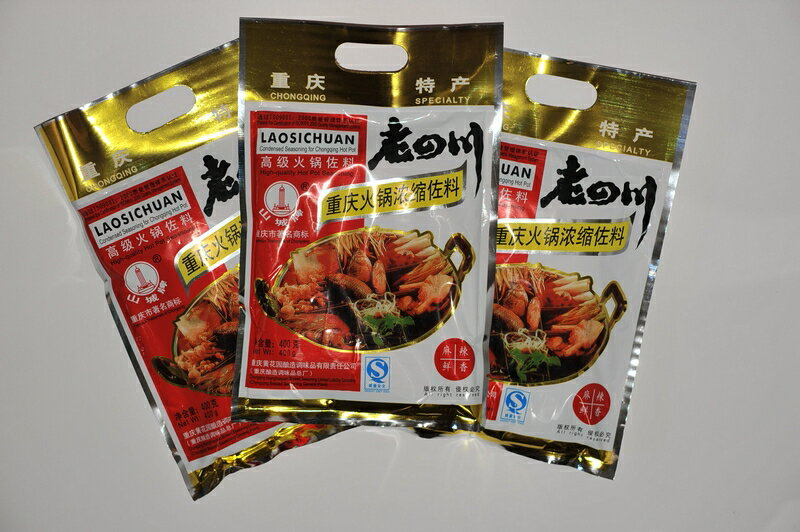 Great authentic Sichuan old Quaternary River fire base fee 400 g x 3 bag hot and delicious