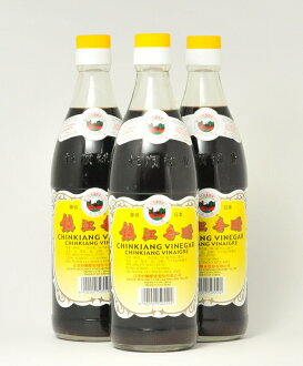Very cheap! Grade A Zhenjiang vinegar flavor 600 ml 3 book set amino acids NO1