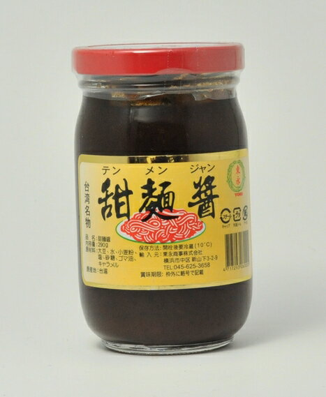 Taiwan produced sweet noodle sauce 290 g with flavor and sweetness match with a delicious