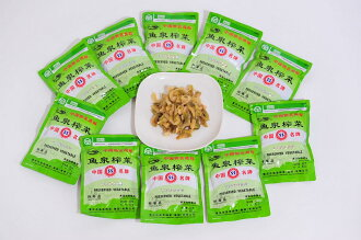 Authentic Szechuan seasoning スライスザーサイ 80 g x 10 bags shipping nationwide cheap 570 Yen