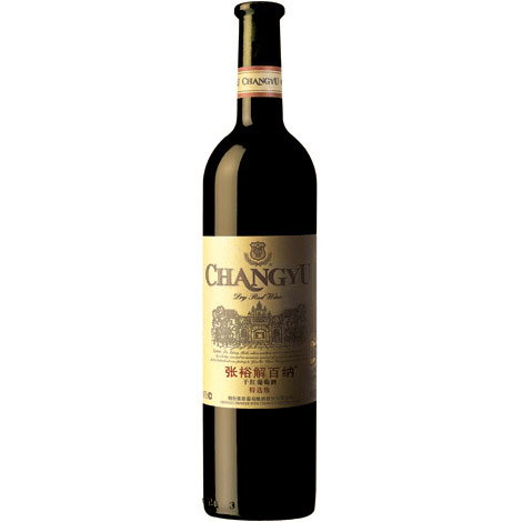 Red wine of 750 ml of Chan you cabernet choice grade (張裕解百納特選級) ★ China