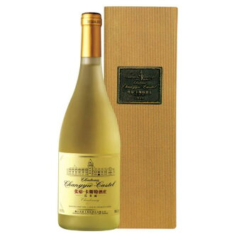 (Zhang Yu, 卡 Cummins special sake Zhuang Xia-Li) シャトーチャンユー Castel Chardonnay 750 ml dry ★ Chinese white wine
