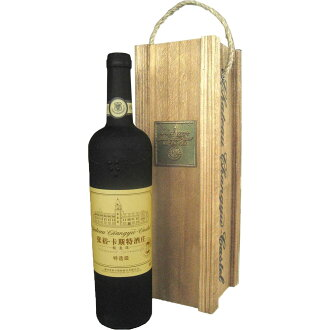 シャトーチャンユー-Castel special grade (Zhang Yu, 卡 Cummins special wine Zhuang special grade) 750 ml ★ Chinese red wine