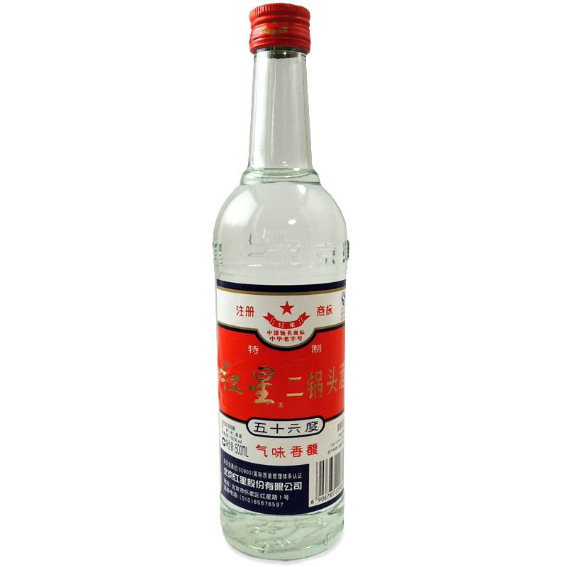 特制☆紅星  二鍋頭酒(アルコードシュ) 56度 500ml入り