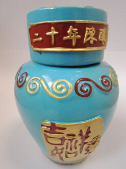 Half price shipping included 20 years of top quality yellow rice wine would be granted 500 ml with 10P01Sep13