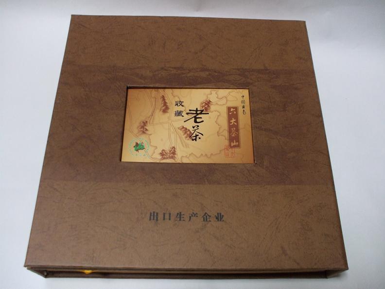 限定3枚 最高級品 秘蔵品1988年六大茶山産 班章26年の老茶 七子餅茶 プーアール茶熟茶 本場雲南六大茶山七子餅茶 357g