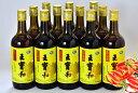 蟹宴酒 8年物紹興酒しょうこうしゅ600ml×12本 1ケース 母の日 誕生日お祝い プレゼントギフト 送料無料