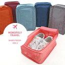 3カラーMONOPOLY 正規品 靴 ケース ポリ実用 メッシュ マルチバッグ 多用途収納ケース 防水生地 旅行 かばん 小物いれ 収納簡単 255mm〜275mm