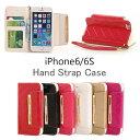 iPhone6 スマホ ケース ハンドストラップ Hand Strap iphone6 アイフォン6 カバー ダイアリーケース Diary Case ポケット スタンド形 携帯カバー・小物