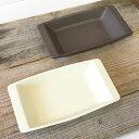 【和食器】オーブンディッシュ Mサイズ 美濃焼 磁器 下石