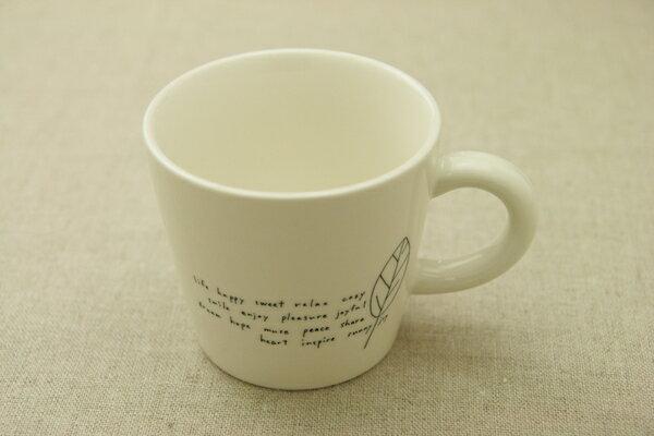 リーフ  大きい マグカップ ミルクティーやカフェオレにぴったり