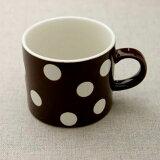 水玉マグカップ ブラウン モニター価格で販売中 茶色に白のドットがかわいい ミルクティーやカフェオレに 日本製