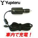 ユピテル【YUPITERU】 5Vコンバーター付シガープラグコード OP-E445(約3m)