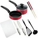 一人暮らし 料理道具 10点セット[便利な料理道具セット 調...