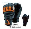 オガサカ スキーグローブ 2way-Glove GU/B