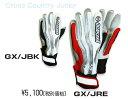 オガサカ スキーグローブ GX/J Cross Country Junior