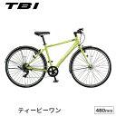 ティービーワン TB481 完全組立 自転車 ブリヂストン BRIDGESTONE 27インチ 480mm 外装7段 スポーツ おしゃれ