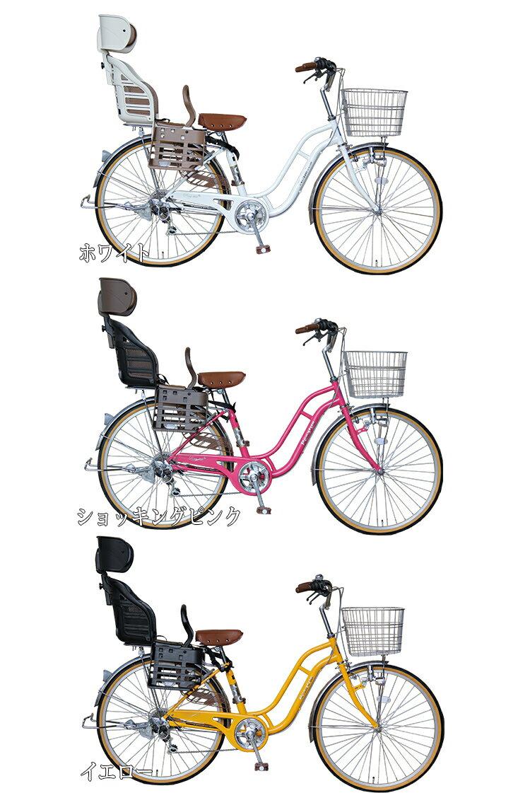 自転車の 自転車 楽天 ママチャリ : 防犯登録サービスママチャリ ...
