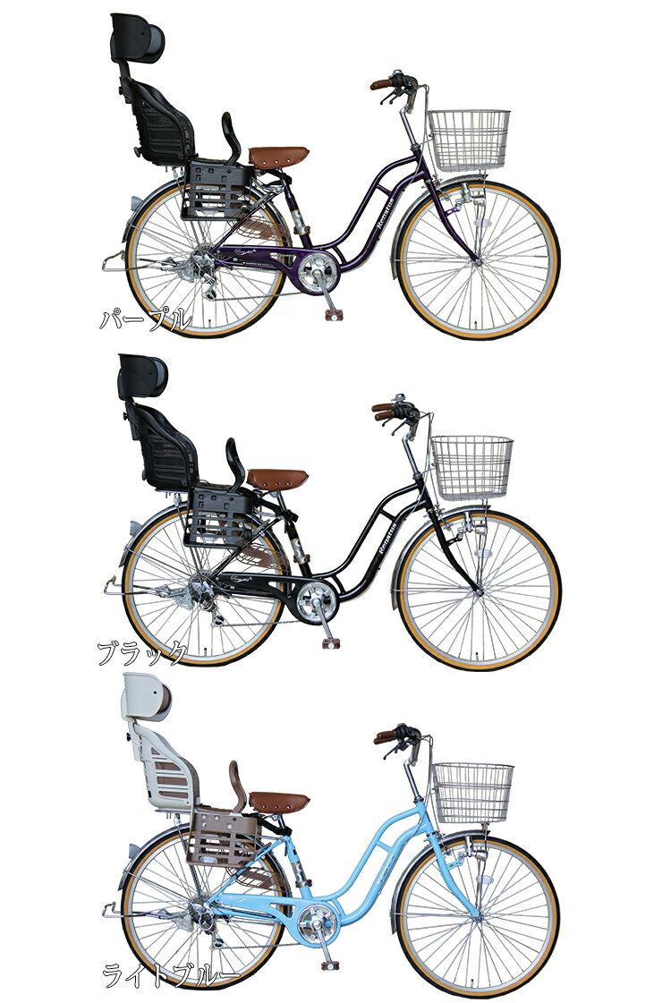 自転車の 組立自転車 : ... 対応LEDダイナモ自転車通勤通学