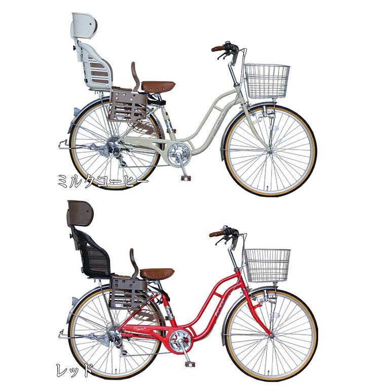 自転車の ピンクの自転車 子供 : ... 子供乗せ対応LEDダイナモ自転車