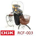 Rcf-003-main