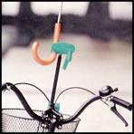 さすべえPRAT2オシャレ雨用品紫外線ユナイト自転車自転車アクセサリー