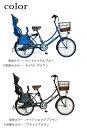 【 送料無料 】【 後ろ子乗せシートセット RBC-015DX 】2014年モデル 子供乗せ自転車 フィデース fides 20インチ BAA 6段変速 LEDオートライト 自転車 子供乗せ
