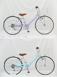 【完全組立】子供自転車プロティオ・エッセ24インチ22インチBAA(安全基準)適合車LEDオートライト6段変速女の子男の子自転車子供用自転車
