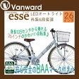 【完全組立】子供自転車 プロティオ・エッセ 26インチ BAA(安全基準)適合車 LEDオートライト 6段変速 女の子 自転車 子供用自転車