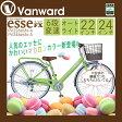 【完全組立】子供自転車 プロ・ティオ エッセFX 22インチ 24インチ BAA(安全基準)適合車 LEDオートライト 6段変速 6色からお選びください 男の子 女の子 自転車 子供用自転車