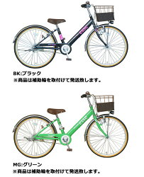 】【補助輪付き】子供自転車 ...