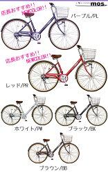 ... 自転車:自転車の