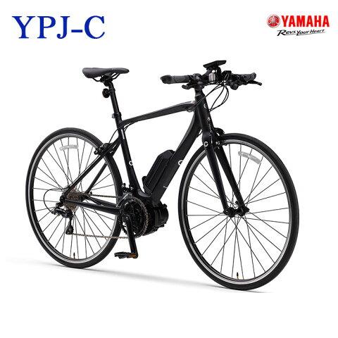最大1200円クーポン配布中!【送料無料】ヤマハ 電動自転車 YAMAHA YPJ-C 700×28C 電動クロスバイク 2.4Ah スポーツモデル
