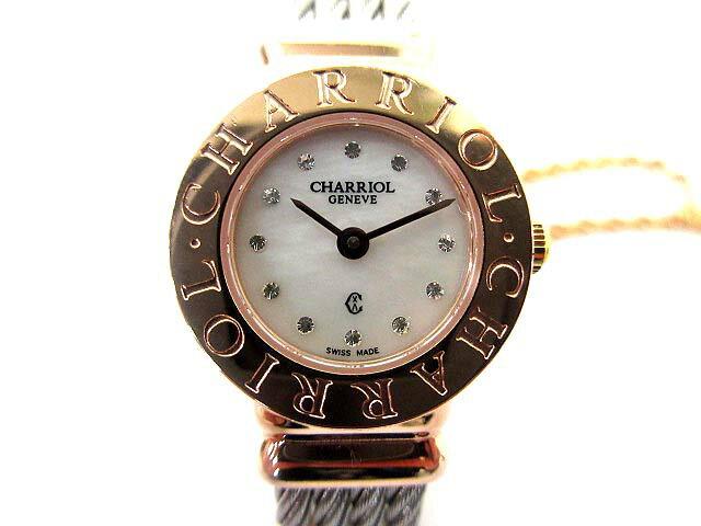 フィリップ シャリオール PHILIPPE CHARRIOL サントロペ ST20  腕時計 シェル クォーツ 1114 【中古】【ベクトル 古着】 161114 ブランド古着ベクトルプレミアム店