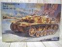 未使用品 グンゼ産業 MV2 型 突撃砲 G型 後期型 戦車 プラモデル 1/35 ■N-2880s その他 【ベクトル 古着】【中古】 151029