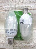 未使用品 IKEA イケア 5W LED電球 CL405 E17 17990 2個入 ■1126NM-6165 【中古】【ベクトル 古着】 161126 ベクトルプラス楽天市場店