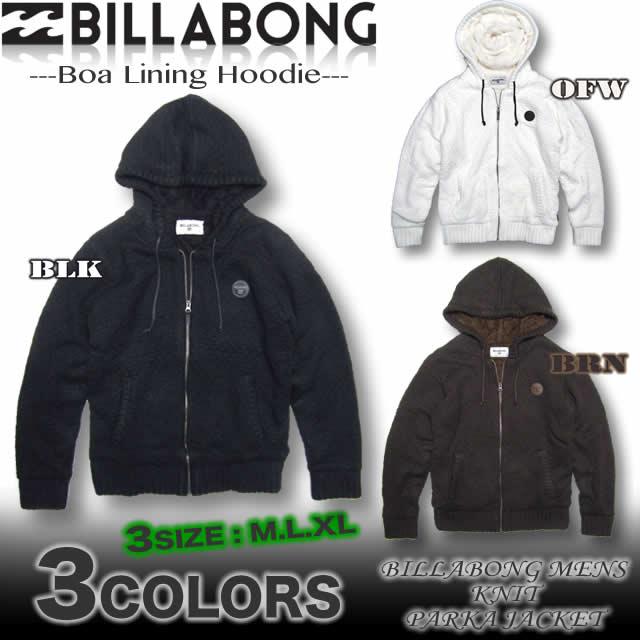 ビラボン メンズ 総裏ボア ニット ジップアップ パーカー ジャケット BILLABONG サーフブランド アウトレット アウター セーター【あす楽対応】AG012-601