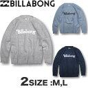 【30%OFF SALE】BILLABONG ビラボン メンズ ボートネック セーター ニット アウトレットプライス SALE セール【あす楽対応】 AH012-600