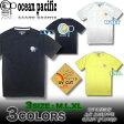 メンズ Tシャツ ラッシュガード 半袖 OP オーシャンパシフィック 水着 UVカットTシャツ 516490 【あす楽対応】【メール便対応】