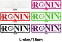 【メール便対応】【あす楽対応】RONIN EYE WEAR/ロニン/スクエア/ロゴステッカー/Lサイズ