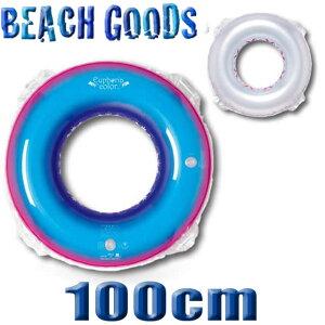 ウキワ 浮き輪 100cm 海水浴 海遊び 大人用 ユーフォ