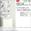 【送料無料】クリナップ 洗面化粧台 BGAシリーズ 間口600mm ミラーキャビネット:M-H601GAKN 洗面化粧台開きタイプ:BGAL60TNMKWS