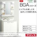 【送料無料】クリナップ 洗面化粧台 BGAシリーズ 間口750mm ミラーキャビネット:M-H751GAKN 洗面化粧台開きタイプ:BGAL75TNMKWS