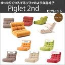Ths-piglet-2nd-2_1