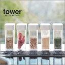 タワー/tower スパイスボトル 02863/ホワイト 02864/ブラック 調味料入れ 【山崎実業/YAMAZAKI】